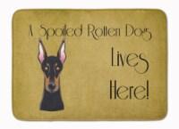 Doberman Spoiled Dog Lives Here Machine Washable Memory Foam Mat