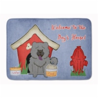 """Dog House Collection Chow Chow Blue Machine Washable Memory Foam Mat - 19 X 27"""""""