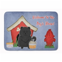 """Dog House Collection Chow Chow Black Machine Washable Memory Foam Mat - 19 X 27"""""""