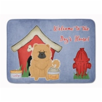 """Dog House Collection Chow Chow Cream Machine Washable Memory Foam Mat - 19 X 27"""""""