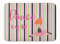 Ballet Dance is my Life Red Machine Washable Memory Foam Mat