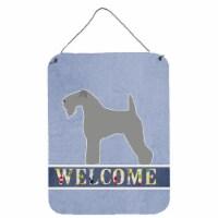 Kerry Blue Terrier Welcome Wall or Door Hanging Prints - 16HX12W