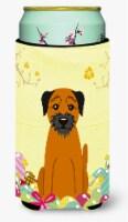 Easter Eggs Border Terrier Tall Boy Beverage Insulator Hugger - Tall Boy