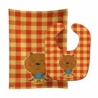 Carolines Treasures  BB6735STBU Honey Bear Baby Bib & Burp Cloth - 1