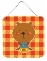 Carolines Treasures  BB6735DS66 Honey Bear Wall or Door Hanging Prints - 6HX6W