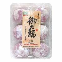 Formosa Yay Taro Imperial Mochi - 6.35 oz