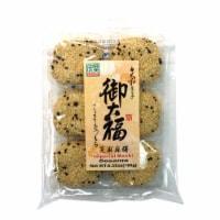 Formosa Yay Sesame Mochi