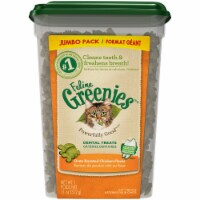 Greenies Feline Oven Roasted Chicken Flavor Dental Treats