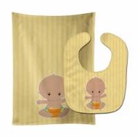Beach Baby Boy Bathing Suit Baby Bib & Burp Cloth - 1