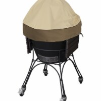 Extra Large Ceramic Grill Dome Cover, Pebble