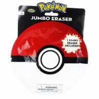 Pokemon Jumbo Eraser Random Blind Foil Pack - 1 Each