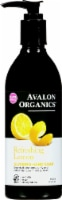 Avalon Organics Lemon Verbena Liquid Soap