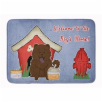 Dog House Chow Chow Chocolate Machine Washable Memory Foam Mat - 1
