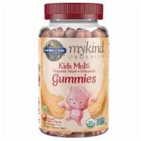 Garden of Life Kids Cherry Multi Vitamin Gummies 120 Count