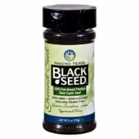 Black Seed Black Cumin Seed - Ground - 4 oz - Pack of 3 - Case of 3 - 4 OZ each