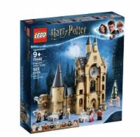 Lego Harry Potter The Magic Returns Hogwarts Clock Tower Wizarding World 75948 - 1
