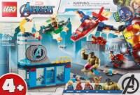 76152 LEGO® Marvel Avengers Wrath of Loki - 223 pc