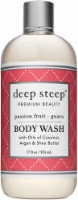 Deep Steep  Body Wash Passion Fruit Guava