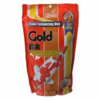Hikari 2242 17 oz Gold Color Enhancing Koi Food, Mini Pellet - 1