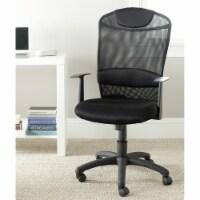 Shane Desk Chair Black - 1 unit