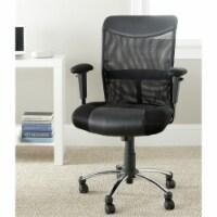 Bernard Desk Chair Black - 1 unit