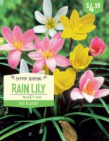 Garden State Bulb Zephyranthes Rain Lily Mixed Bulbs