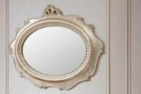 HomeRoots Decor 35  Gold Mirror - 1 unit