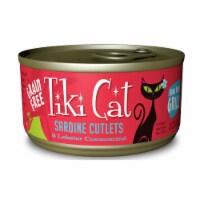 Tiki Pets TK10228 Bora Bora Luau Grain-Free Sardine Cutlets in Lobster Wet Cat Food
