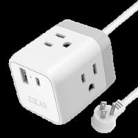 ZGear 18 Watt Power Cube