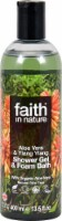 Faith in Nature  Shower Gel & Foam Bath Aloe Vera & Ylang Ylang