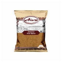 Chinese Five Spice Powder - 7 oz