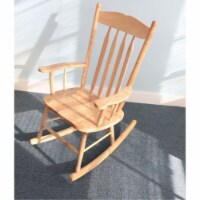 Adult Rocking Chair- 16 H - 1