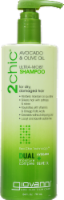 Giovanni 2chic Avocado & Olive Oil Ultra Moisture Shampoo
