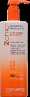 Giovanni Ultra-Volume Shampoo - 24 fl oz