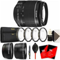 Canon Ef-s 18-55mm F/3.5-5.6 Is Ll Lens With Ultimate Accessory Bundle For Canon Dslr Cameras