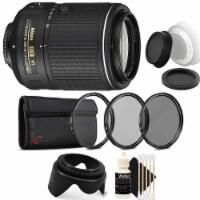 Nikon Af-s Dx Nikkor 55-200mm Vr Ll Lens With Accessory Bundle For Nikon D3300 And 3400 - 1