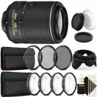 Nikon Af-s Dx Nikkor 55-200mm Vr Ll Lens W/ Accessory Kit For Nikon Dslr Cameras