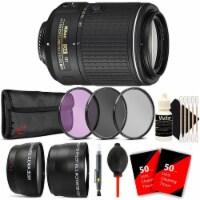 Nikon Af-s Dx Nikkor 55-200mm Vr Ll Lens With Accessories For Nikon D7100 And 7200