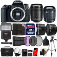 Canon Eos 77d 24.2mp Dslr Camera With 18-55mm Lens , 18-135mm Usm Lens And Accessory Bundle - 1