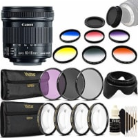 Canon Ef-s 10-18mm F/4.5-5.6 Is Stm Lens And Ultimate Accessory Kit For Canon Dslr Cameras