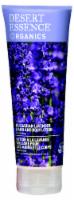 Desert Essence Organics Bulgarian Lavender Lotion