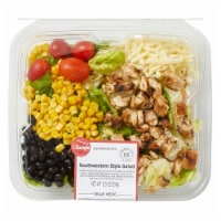 Ukrop's Southwestern Style Salad with Blackened Grilled Chicken - 12.5 oz