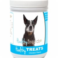 Australian Cattle Dog Healthy Soft Chewy Dog Treats