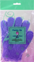 ATA Retail Imports Wash Glove