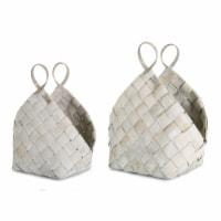 Basket (Set of 4) 14.5  x 18 H, 18.25  x 21 H Metasequoia - 1