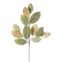 Magnolia Leaf Spray 32 H (Set of 12) Polyester - 1