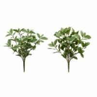 Foliage Bush (Set of 24) 9.5 H Polyester - 1