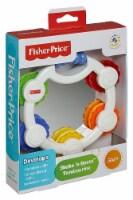 Fisher-Price® Shake 'n Beats Tambourine