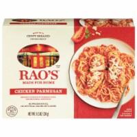 Rao's Chicken Parmesan Frozen Meal - 8.5 oz