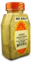 Marshalls Creek Kosher Spices  NEW GREEK SEASONING, NO SALT 10 oz - 10 ounces